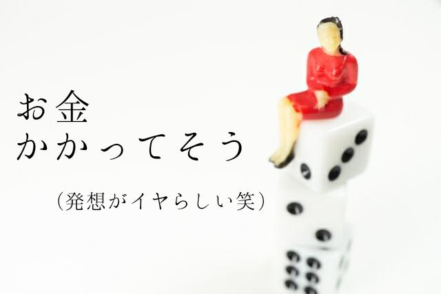モテフィット レポ ブログ 効果 写真 てんちむ